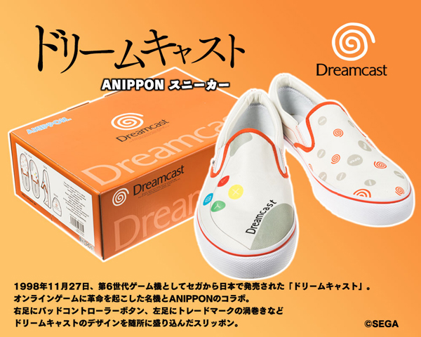 dreamcast-anippon-sneakers