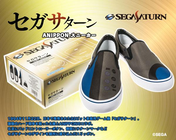 saturn-anippon-sneakers.jpg