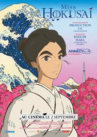 Affiche de Cinéma Miss Hokusai
