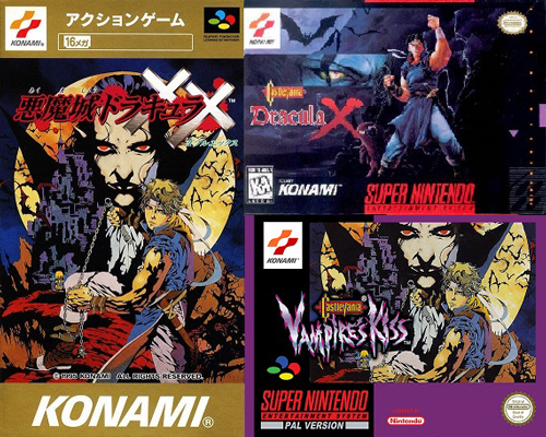 Vampires-Kiss-Collection-super-famicom