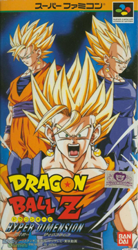 dragon-ball-super-famicom