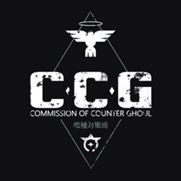 CCG : Centre de Contrôle des Goules