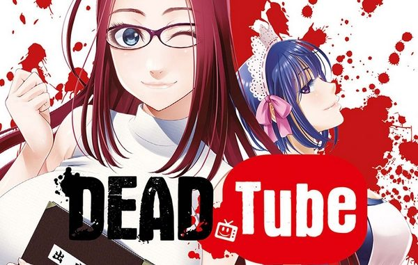 manga dead tube