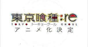 Tokyo Ghoul Re logo
