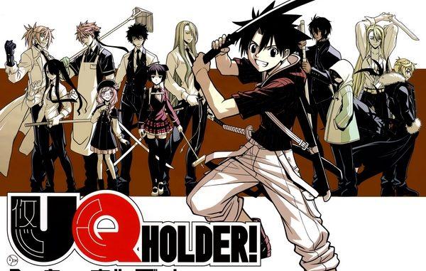 manga Uq Holder