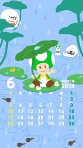 calendrier  nintendo juin 2018