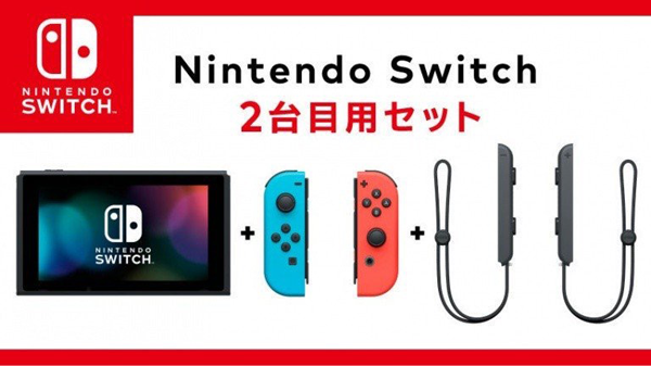 Nintendo Switch sans dock